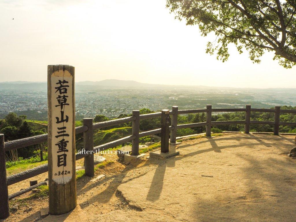 Mountan Wakakusa