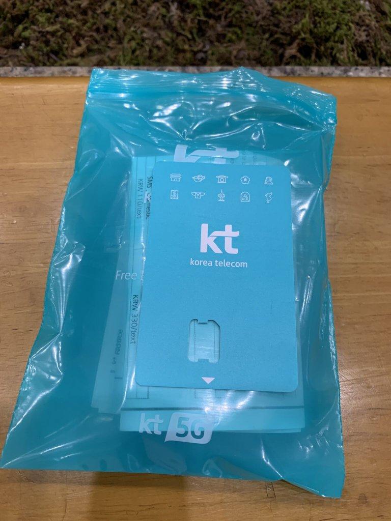 KT無限韓國上網卡