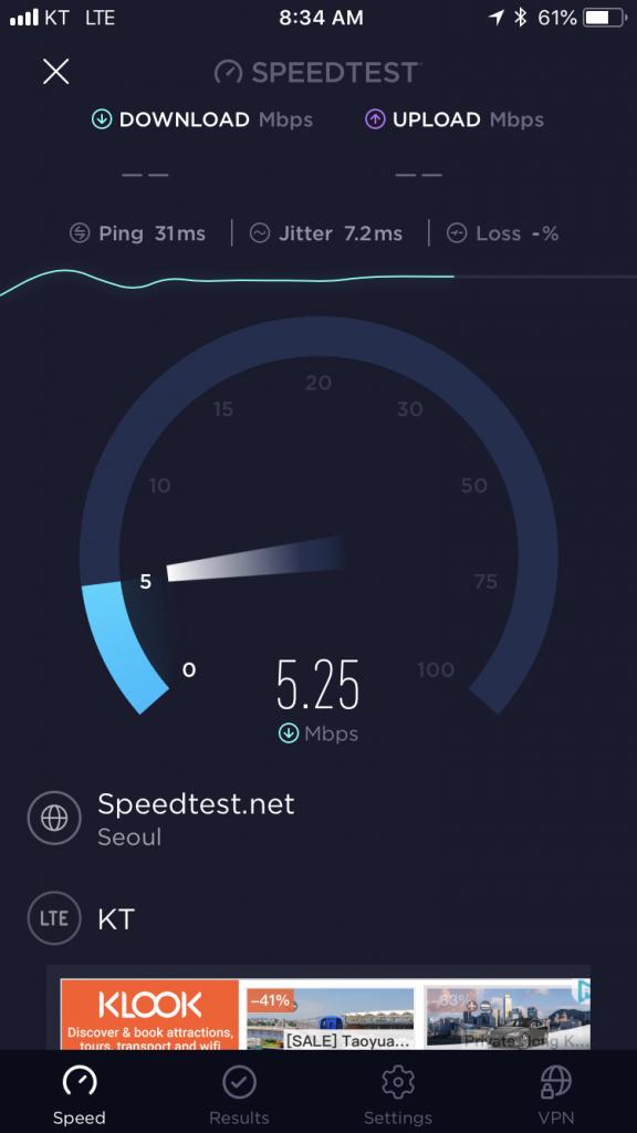 KT無限韓國上網速