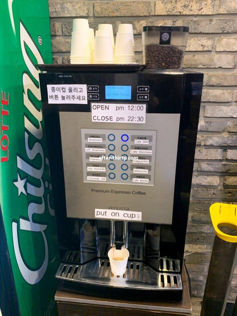 味贊王鹽烤肉咖啡機