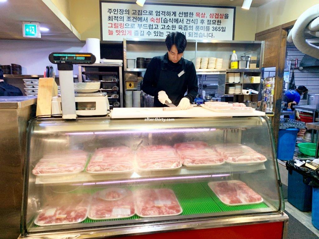 味贊王鹽烤肉備肉