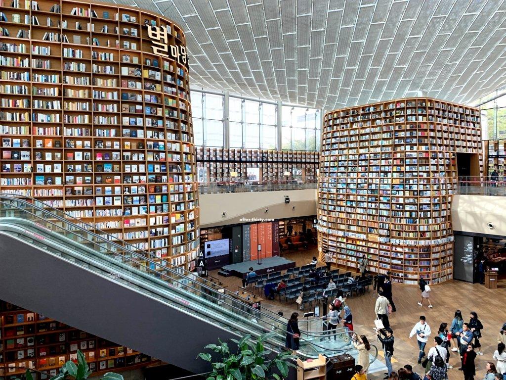星空圖書館